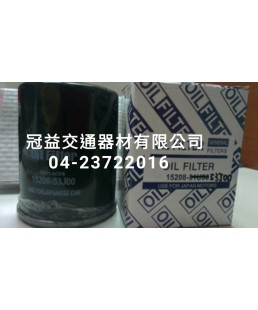 15208-53J00 NISSAN 裕隆  機油芯 機油濾清器