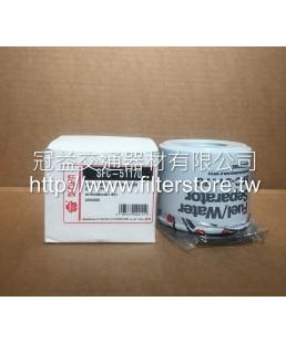 GEHL 陸利 4640 山貓 小型鏟土機 油水芯 油水分離芯 26550005 P50-2420 SFC-51170