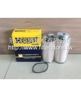 SCANIA 五期 六期 P360 柴油芯 柴油濾清器 E103KP01D197-2 PU10003-2X