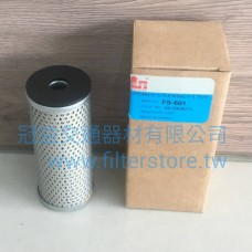 FUSO 401馬 三菱扶桑 方向機油濾 方向機油芯 MC090407 ZVR-MC090407-A FS-601