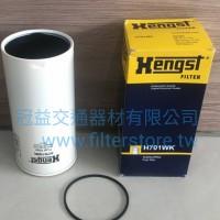 FUSO 401馬 三菱扶桑 油水芯 車道柴油芯 MX922325 WK1080/7X H701WK SFC5302-10 FF-2087