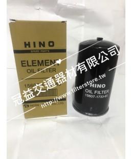 HINO 2000年後 三期 10噸~15噸 機油芯 機油濾芯 15607-1731 15607-1733-83 T-2199 C-012 O-621 GE-1387 JO-867A
