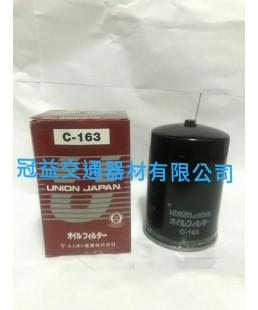 HINO 300系列 機油芯 3.5噸~8.5噸15607-2390 C-163 BO-10005