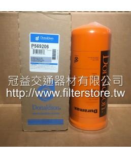 BOBCAT S160-4 S165 S185 S205 山貓 小型鏟土機 操作油芯 84278070 P56-9206 FH-2076