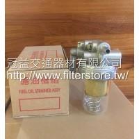 RC-4930YETB14042 PERKINS-239C5042 油水分離器 油水分離芯
