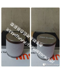SMC 精密過濾器 濾芯的主要型號 EL150 EL250 EL350 EL450 EL550 EL650 EL850 EL2B EL4B EL8B EL11B EL22B EL37B E75B