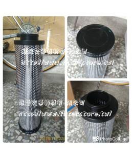 WALKER 精密過濾器 濾芯的主要型號 E361 E371 E51 E711 E811 E731 E821 E831 E851 E1251 E1261 E1281 E139 E88 E0304 E0305 E0406 E0407 E0413 E0613 E0620 E0625 E0730 E0830 E0860 E1140 E1160 E1175 E139