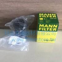 FUSO 401馬  三菱扶桑 尿素濾芯 MX002907 U58/1KIT E102UD179 FU-0014-SET