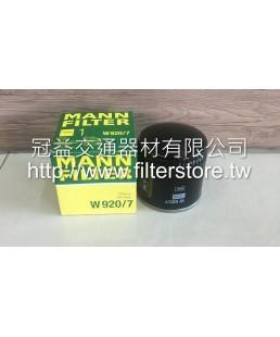 SCANIA113 SC113 新凱113 機油芯 機油濾清器 W917 W920/7 W916/1 O-5281090 CO-917 35178573 C-2401 C-7921 C-1903 O-14001