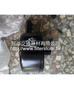 ACAD-FS-06 空氣總成(兩扣)