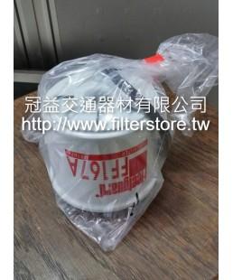 FORD L455 553 福特山貓 小型鏟土機 柴油芯 柴油濾清器 CAV296 FF167A BFC-1101 7111-296 FC-1702