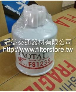 BOBCAT S160-4 S165 S185 S205 山貓 小型鏟土機 柴油芯 柴油濾清器 FS1235 P55-1039 SFC-7924 RC564