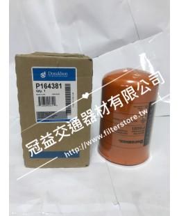 TOYOTA 3SDK7 3SDK8 山貓 小型鏟土機 操作油芯 液壓油芯 P16-3419 P16-4381 HC-7923