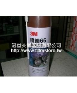 3M 噴霧黃油 Z-TVR-1