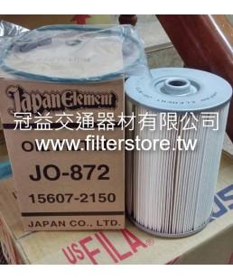 HINO 390 420馬 E13C 國瑞 機油芯 機油濾清器(大) 15607-2150 JO-872