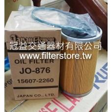 HINO 巴士 五期 390 機油芯 機油濾清器(小) 15607-2260 15607-2371 JO-876 O-1325 O-014