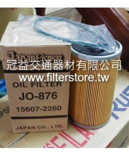 HINO 390 420馬 E13C 國瑞 機油芯 機油濾清器 (小) 15607-2260 JO-876