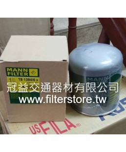 DAF CF85 達富 四期 乾燥劑 (除油 除水) TB1394/6X