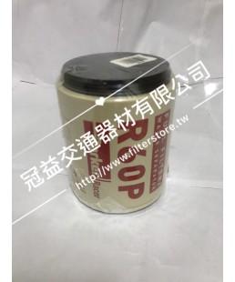HINO K13C 98- 大將二期 車道柴油芯 F-23401-1440 FF-699 SFC-1306 FS-R60P