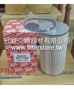 HINO 330馬 EF750 國瑞 機油芯 機油濾清器 (大)  O-15607-1351 O-2185N