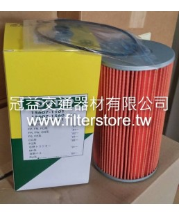 HINO 330 335 340 350 370馬 EF750 K13C 國瑞 機油芯 機油濾清器 (小)  O-15607-1560  O-2189