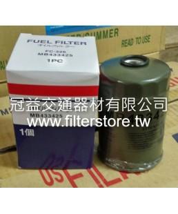 楊鐵 J240 堆高機 柴油芯 柴油濾清器 MB433425 FC-326 FC-1006