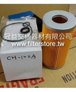 楊鐵 C240 堆高機 機油芯 機油濾清器 O-9-88513-107-1 CH-102A