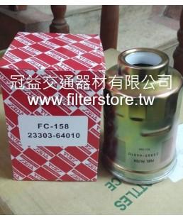 TOYOTA 5F 6F 7F 8F堆高機 柴油芯 柴油濾清器 23303-64010 FC-1104 D-800
