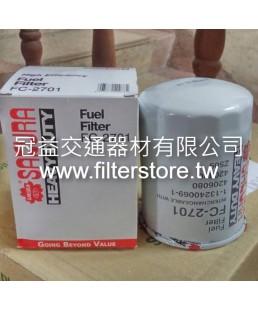 TCM 16噸 6BG1 4噸 T8 堆高機 柴油芯 柴油濾清器 4206080