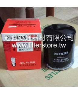 小松 12型 15~17型 堆高機 機油芯 機油濾清器F802E-14300AB C-1701