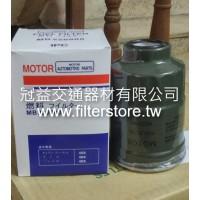 TCM 607 608 山貓 小型鏟土機 柴油芯 柴油濾清器 (鐵) MB220900