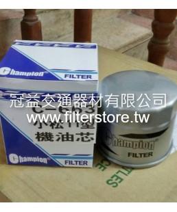 小松 10型 11型 堆高機 機油芯 機油濾清器 O-600-211-6240