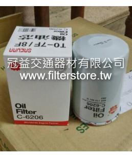 TOYOTA 7F 8F 堆高機 機油芯 機油濾清器 W719-5 C-6206 KNECHT