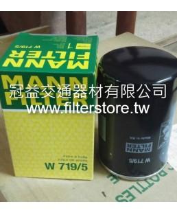 TOYOTA 7F 8F 堆高機 機油芯 機油濾清器 W719-5 C-6206 CO-719/5 C-1909 H14/2W