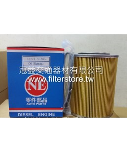 UD NISSAN CW520 CK450 機油芯 機油濾清器 (小) O-15274-99385   O-5130