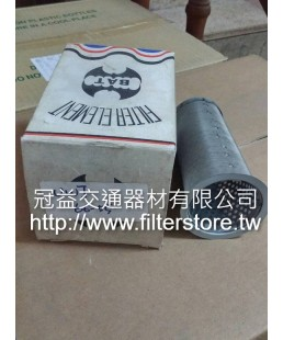油桶網 UWJ-66-55