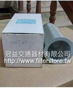 油桶網 UWJ-89-70