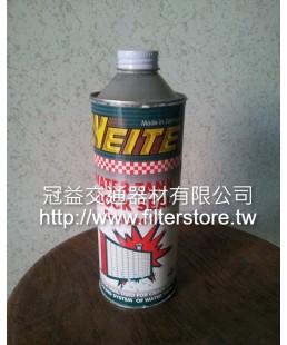 WEITE 水箱修補劑 水箱補漏劑