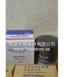 堅達 3.5噸 4D31 1995以前   柴油芯 ME006066 FC-1004