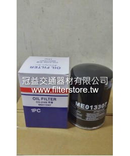 新堅達4M40 4D33 4D34  機油芯 機油濾清器 ME013307 KU-5816 C-1012 O-342A ME013343 ME215002
