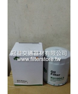 堅達 3.5噸 4D31 1995以前  機油芯 機油濾清器 ME014833 KU-1004 C-1004 C-350