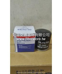 堅達 4D31 6D31 兩顆裝小顆 機油芯(小) 機油濾清器 ME014838 C-360