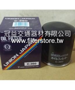 堅達 4D31 6D31 兩顆裝小顆 機油芯(小) 機油濾清器 ME014838 C-360 C-1006