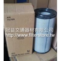 小松 PC200-8 怪手 挖土機 空氣濾芯 A-2008PC P53-2966 FA-1129
